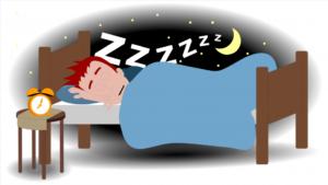 RareSleep – et forskningsprosjekt om søvn og smerte ved sjeldne sykdommer